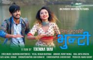 Bhunti | Nishan Bhattarai | Full Lyrics