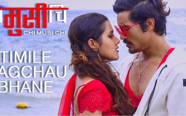 Timile Magchhau Bhane Mutu | Anju Panta & Yubaraj Chaulagain | Full Lyrics