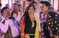 Rupai Mohani | Shatru Gate