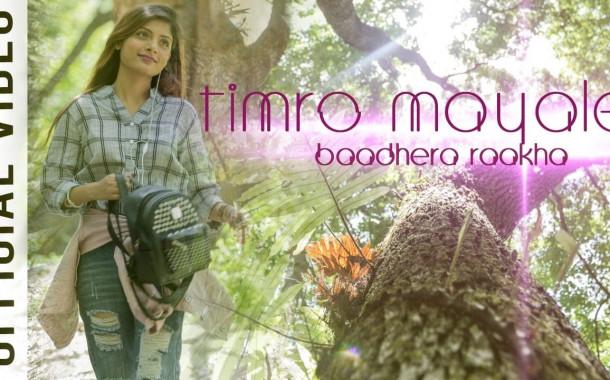 Timro Mayale Badhera   Female Version   Ashmita Adhkari   Full Lyrics