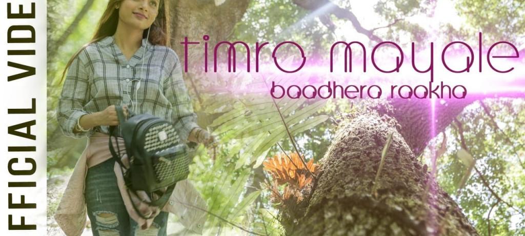 Timro Mayale Badhera | Female Version | Ashmita Adhkari | Full Lyrics