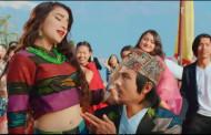 Paraana | Ashish Aviral & Anju Panta | A MERO HAJUR 3 | Full Lyrics